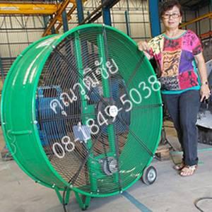 พัดลมระบายอากาศ PB 48
